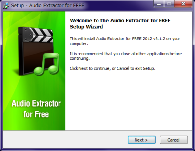 Audio Extractor for FREE インストール
