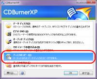 CDBurnerXP32.png