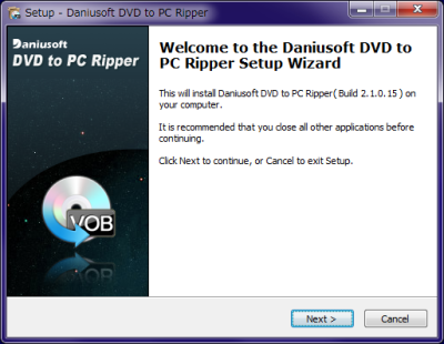 Daniusoft DVD to PC Ripper セットアップウィザード