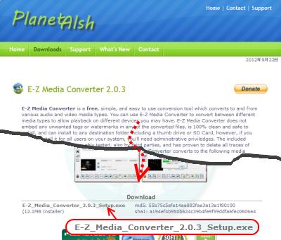 E-Z Media Converter ダウンロード