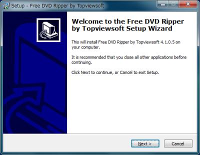 Free DVD Ripper by Topviewsoft インストール