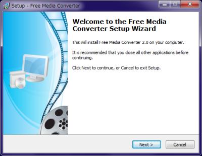 Free Media Converter インストール