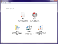 ISO Workshop スクリーンショット