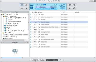 JetAudio スクリーンショット