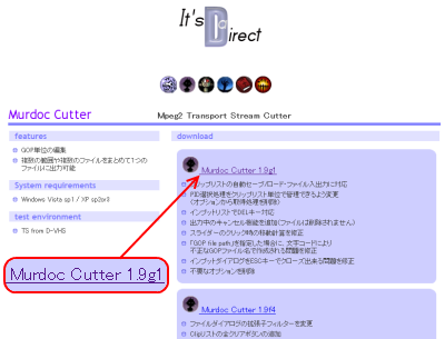 MurdocCut ダウンロード