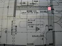 IMG_3131-1.jpg