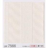 kukan-koubou_lw-7566.jpg