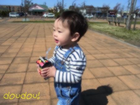 045_20130430170220.jpg