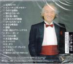 菅原洋一CD裏表紙1