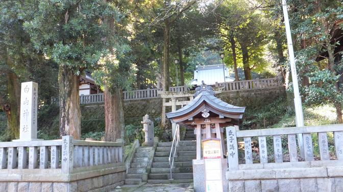 箱根湯本の白山神社