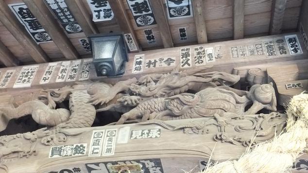 拝殿の彫刻1
