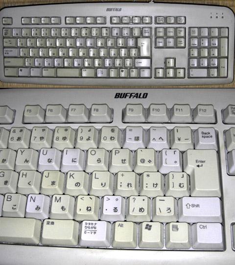 いらないキーボード