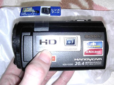 ソニーの「ハンディカム HDR-PJ590V」 大きさの比較1