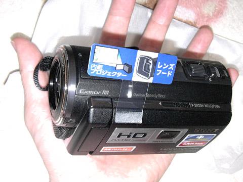 ソニーの「ハンディカム HDR-PJ590V」 大きさの比較2