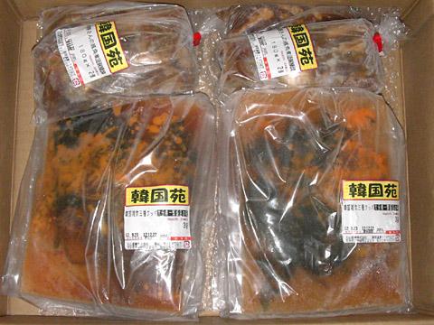 韓国苑の「豚角煮」 と 「三種のクッパ」