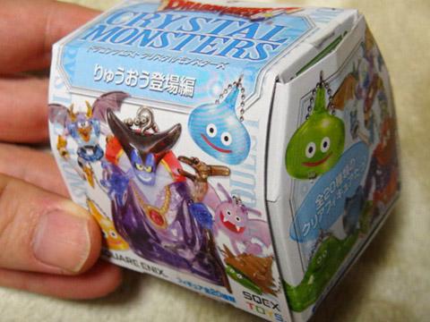ドラゴンクエスト キャラクターフィギュア の箱じゃない