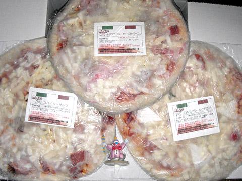 ピザハウスロッソ お試しピザ3枚