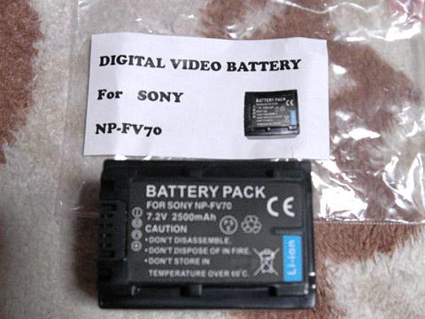 ソニーの「ハンディカム HDR-PJ590V の互換バッテリー」 NP-FV70 とビニール袋