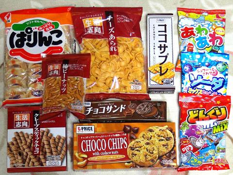 ゲンキー阿久比店で買い物してきた お菓子
