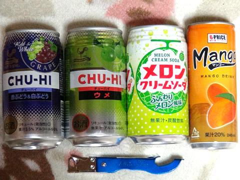 ゲンキー阿久比店で買い物してきた 飲み物