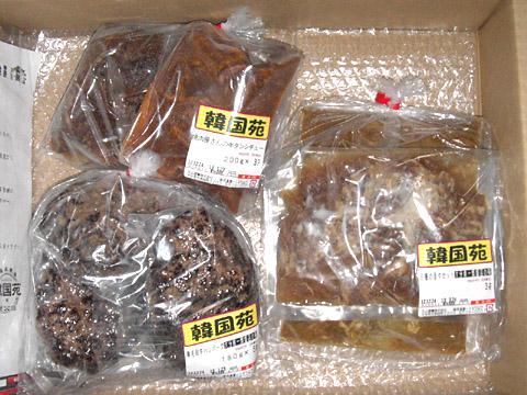 韓国苑の「牛タンシチュー」 と 「特製ハンバーグ」 と 「三種の旨々セット」 中身