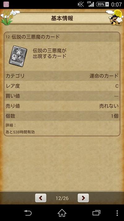 sc102112.jpg