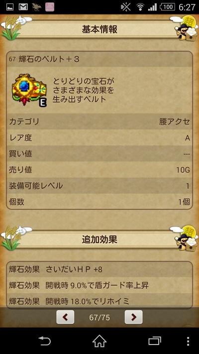 sc102306.jpg