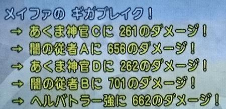 sc112103.jpg