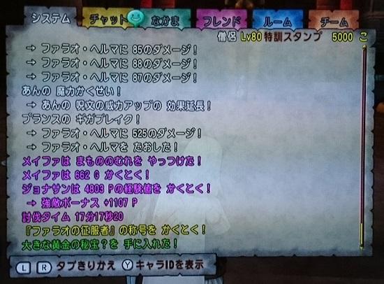 sc120901.jpg