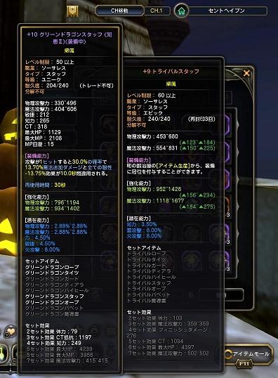 DN 2012-10-18 19-52-27 Thu