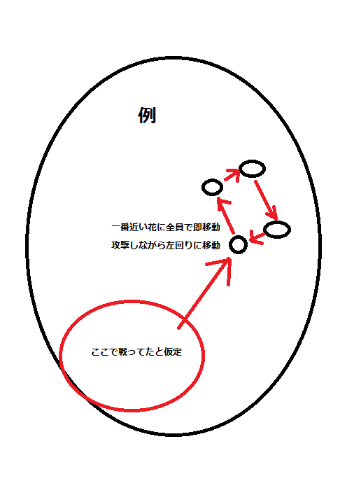 20121224014130239.png