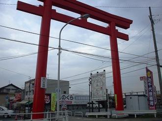 kaizu5.jpg