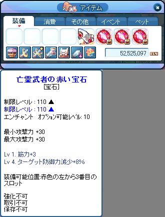 SPSCF0180.png