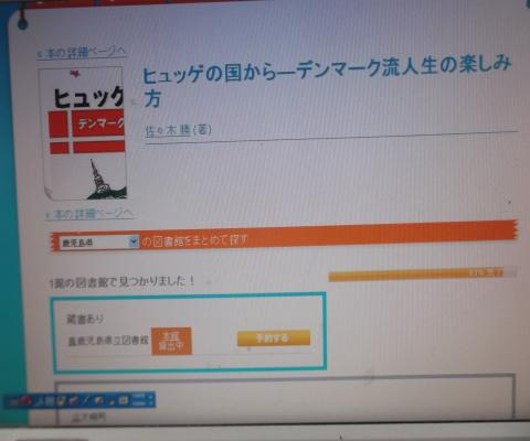 DSCF5229_convert_20120604073927.jpg