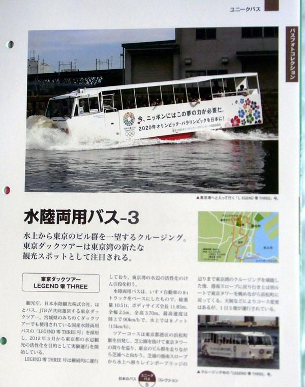 news_20121201_2.jpg