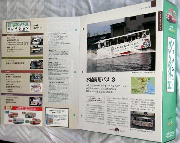 news_20121201_3.jpg