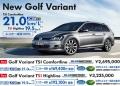 New GolfVariant②