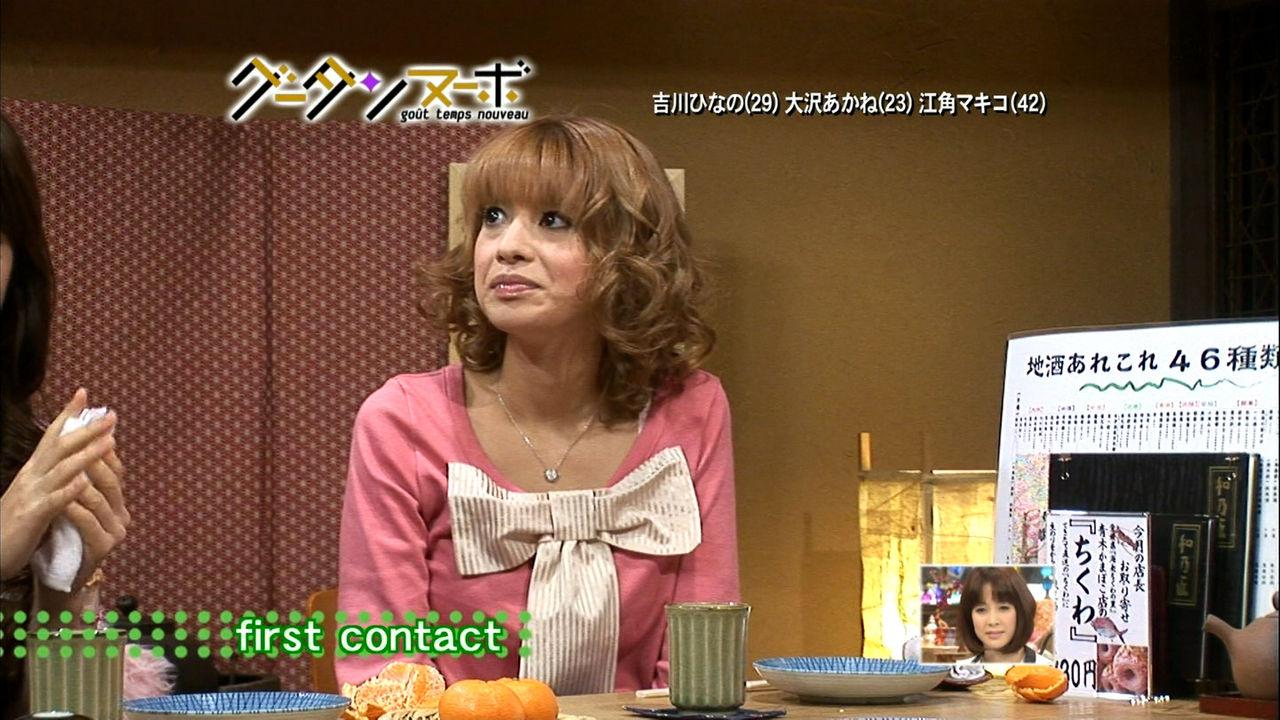 20110706_hinano_03.jpg