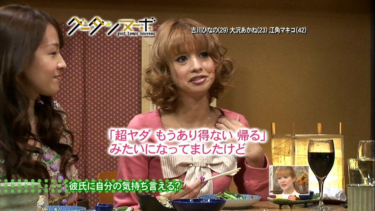 20110706_hinano_08.jpg