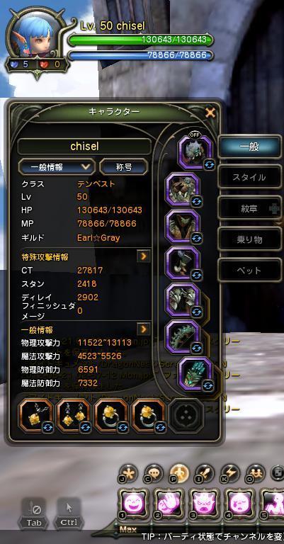 E☆G 写真2