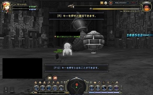 DN 2012-06-21 03-30-22 Thu