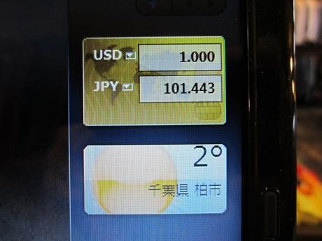 IMG_27862012_easter_kashiwa_easterkashiwa.jpg