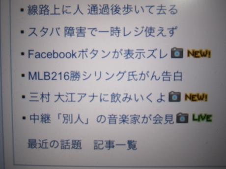 IMG_27892012_easter_kashiwa_easterkashiwa.jpg