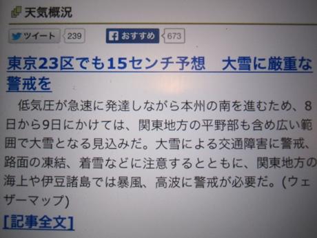 IMG_27942012_easter_kashiwa_easterkashiwa.jpg