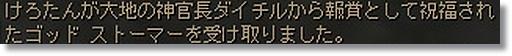 Shot00256.jpg