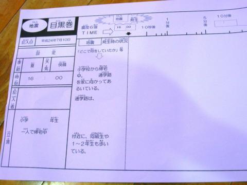 地域福祉課006②縮小