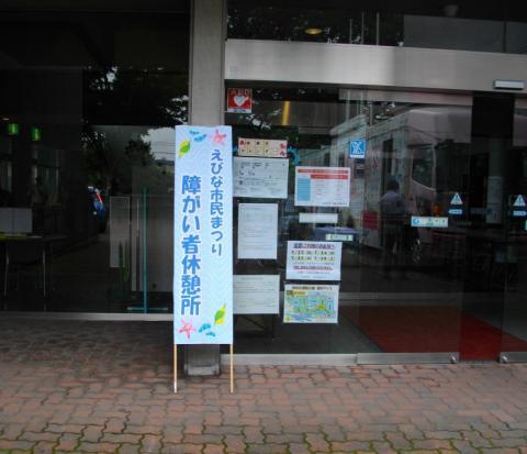 地域福祉課013③