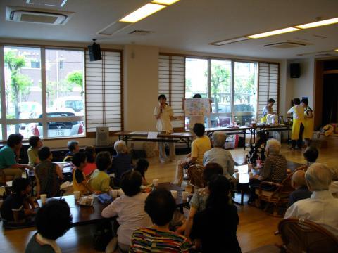 地域福祉課016②縮小