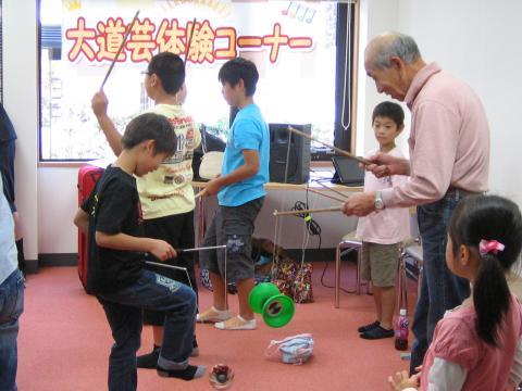地域福祉課032③縮小