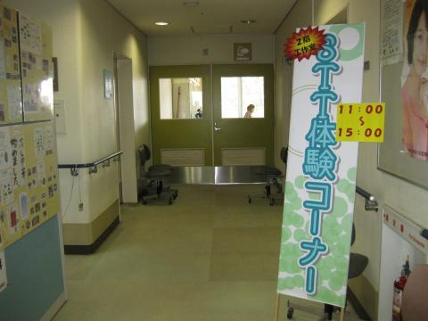 地域福祉課037②縮小